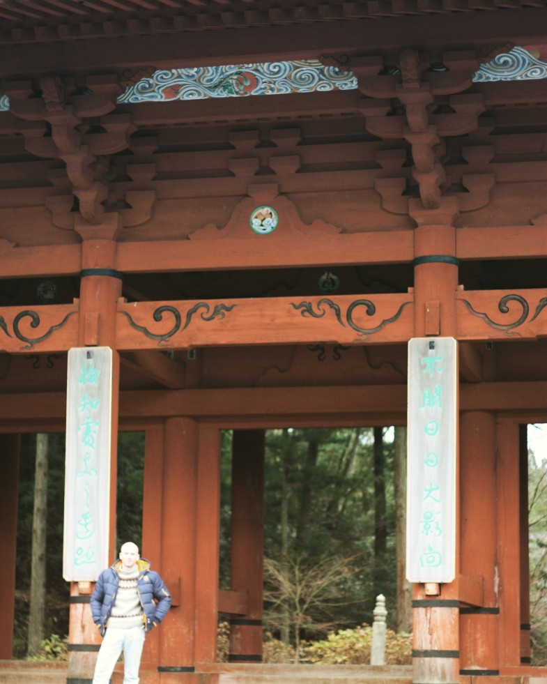Koyasan-temple-gate